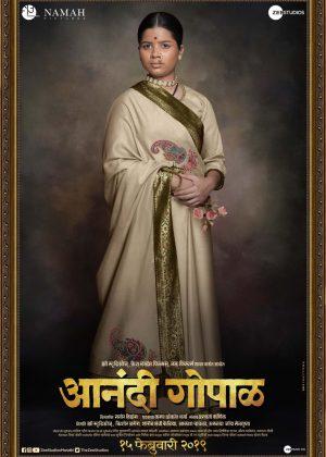 Anandi Gopal - 2019